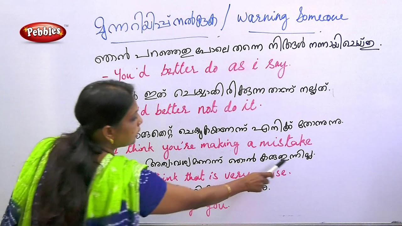 Learn speak malayalam through english free