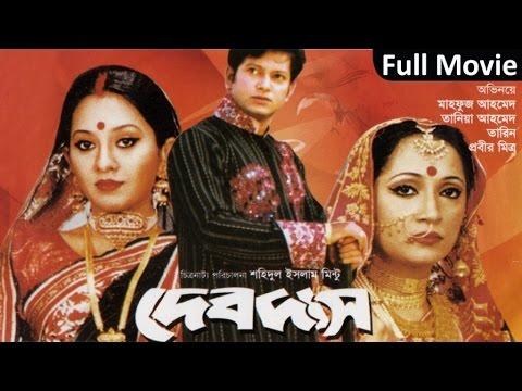 Mahfooz, Tania, Tarin - Devdas | Full Movie | Soundtek