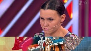 Семеро без лавок. Мужское / Женское. Выпуск от 19.06.2019