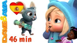 ❤️️ Сanciones Infantiles | La Muñeca de Rebeca - Colección | Canciones Infantiles de Dave y Ava ❤️️ thumbnail