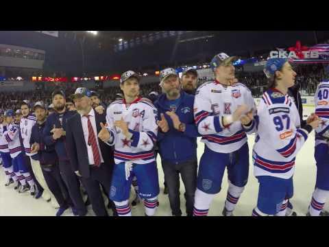 Победный лед в Кубке Гагарина-2017. Как это было