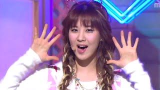 Cover images Girls' Generation - I Got A Boy, 소녀시대 - 아이 갓 어 보이, Music Core 20130105