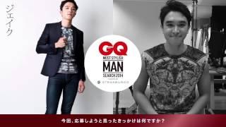 GQ MSMS エントリーNo.009  ジェイク サントスマイト 検索動画 23