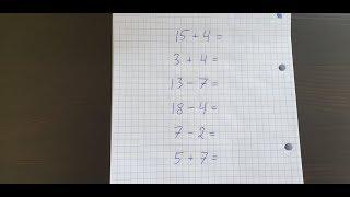 Анализ примера и выбор алгоритма решения, часть 18. Математика 1 класс.