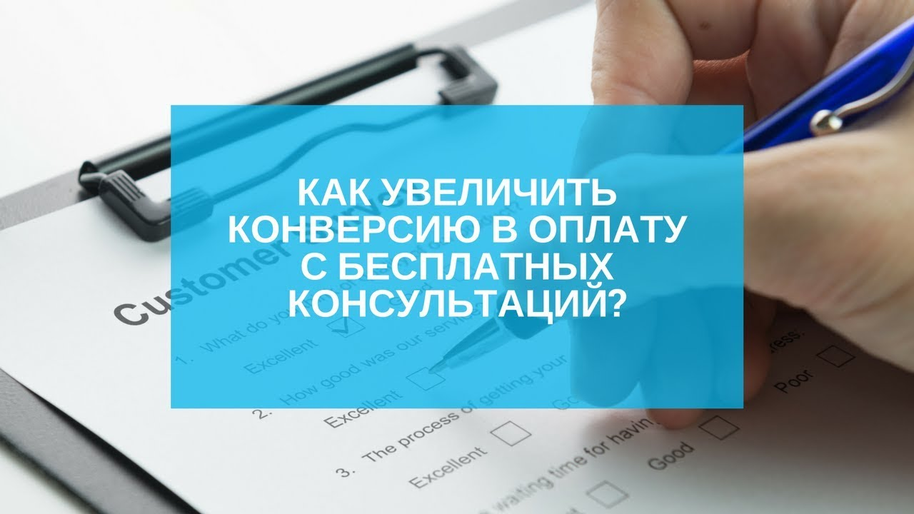 бесплатные юридические консультации в скайпе