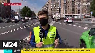 ЦОДД оценивает трафик в Москве в 4 балла - Москва 24
