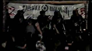 Оргазм Нострадамуса - Опасный Секс [Live At Байкал Шаман Fest]