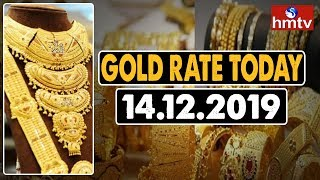 Gold Rate Today | 24 and 22 Carat Gold Rates | Gold Price Today | 14.12.2019 | hmtv Telugu News