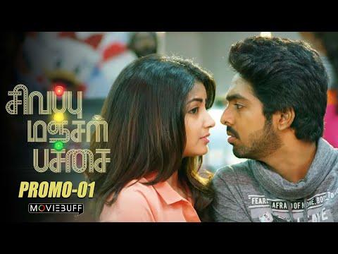 sivappu-manjal-pachai---moviebuff-promo-01-|-siddharth,-gv-prakash---directed-by-sasi