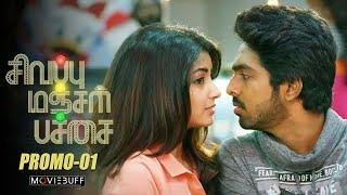 Sivappu Manjal Pachai Moviebuff Promo 01 Siddharth GV Prakash Directed by Sasi