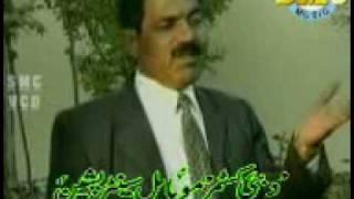 Abdullah Muqurai new Song....Stta Salgai me aoredle...