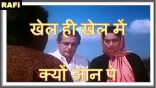 Dil Ne Phir Yaad Kiya | TITLE SONG | Karaoke | mukesh | with hindi lyrics
