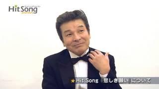 洋楽カバーの傑作といわれる、尾藤イサオさんの代表曲『悲しき願い』曲...