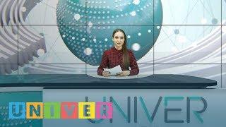 Новости КФУ от 09.01.2019