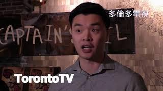 Captain's Boil 2017 Halloween Party-TorontoTV 多倫多電視
