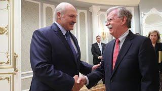 Историческая встреча Лукашенко и Болтона. Переговоры Беларусь – США. Новости политики