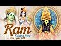 Rama Krishna Hari Mukunda Murari - Vithal Vithal Vithala Hari Om Vithala - Popular Krishna Bhajan