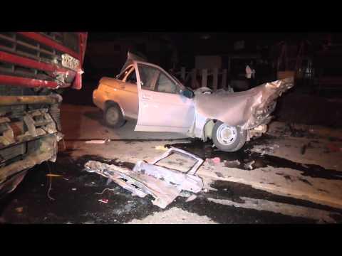 Страшная авария в Белоусово