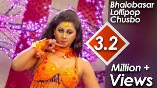 Bhalobasar Lollipop Chusbo II Mon Sudhu Toke Chai II Ritu Pathak || Nonstop Binodon