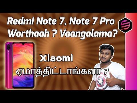 Redmi Note 7 Pro வாங்கலாமா ? No 48MegaPixel in Note 7! My Opinion