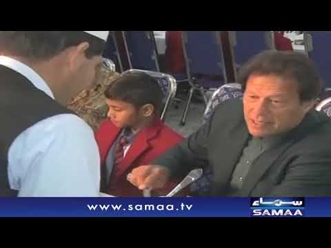 PM Imran Khan inaugurates school for orphans in Mirpur Azad Kashmir | SAMAA TV | 06 February 2020