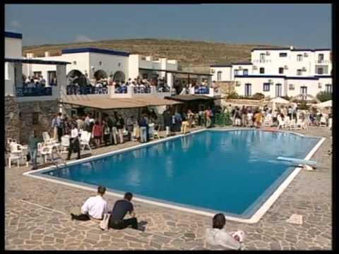 Cartoon Forum 1998, Syros Island, Greece - Δελτίο Ειδήσεων MEGA