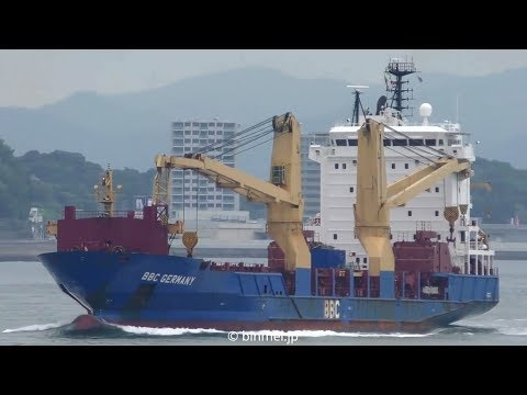 BBC GERMANY - BBC Chartering heavy lift ship