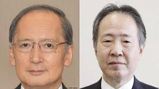 日本政府 駐韓国大使を交代へ 長嶺安政から冨田浩司に