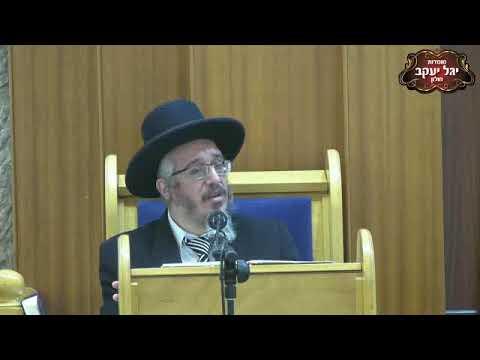 """ביזיון העגבניות הרקובות הרב יוסף מוגרבי שליט""""א"""