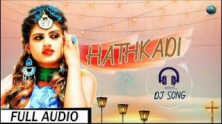 HATHKADI (हथकड़ी)    NEW HARYANVI DJ HIT SONG    NEW HARYANVI SONG    RAMESH BARWALA    MX5 HARYANVI