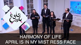 Harmony of life - April is in my mist ress face