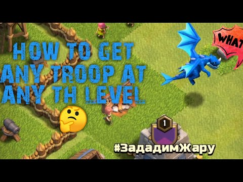 Unlock electrodrag on any town hall level..............and more glitches in clash of clans