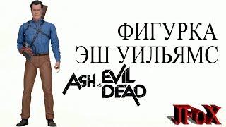 Фигурка Эша Уильямса/Ash vs Evil Dead:Hero Ash