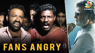 Rajinikanth fans Angry with Kabali | Theatre Response | Public Review