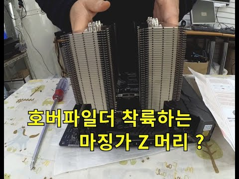 비싼 컴퓨터 --- 비싼 cpu 쿨러 ---거기에 어울�