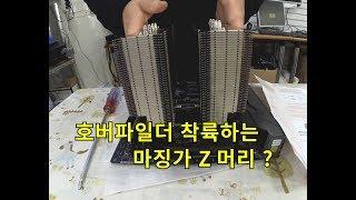 비싼 컴퓨터 --- 비싼 cpu 쿨러 ---거기에 어울리는 최고급 지지대 ( ̄ε ̄〃)b