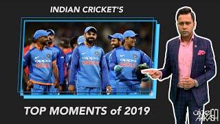 INDIAN Cricket's Top 5 STORIES of 2019   CricketAakash   2019 REWIND