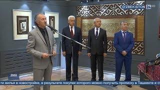 Открытие  выставки, посвященной Ч. Айтматову