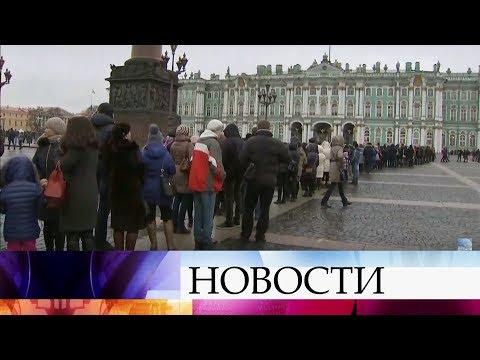 В Москве и Санкт-Петербурге наплыв из желающих посетить выставки и музеи.