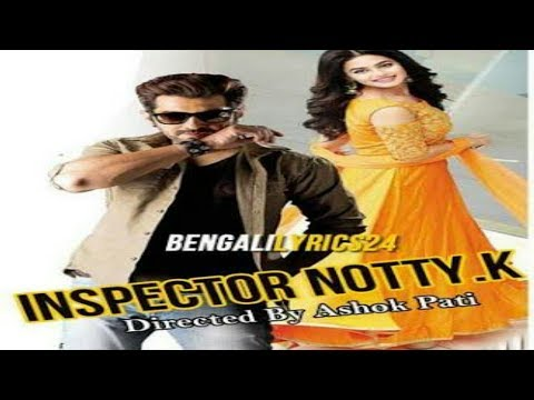 Inspector NottyK Official Trailer | Jeet |...