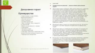 видео Мебель из массива: разновидности сырья, особенности и преимущества конструкций
