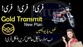 Gold Transmit Network Technology Free Motocycle Plan New Online ...