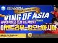 온라인예배 어려운 교회…'생중계 무료 지원' [GOODTV NEWS 20200331]