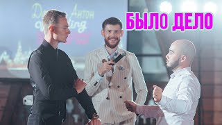 Тамада на свадьбу в Казани