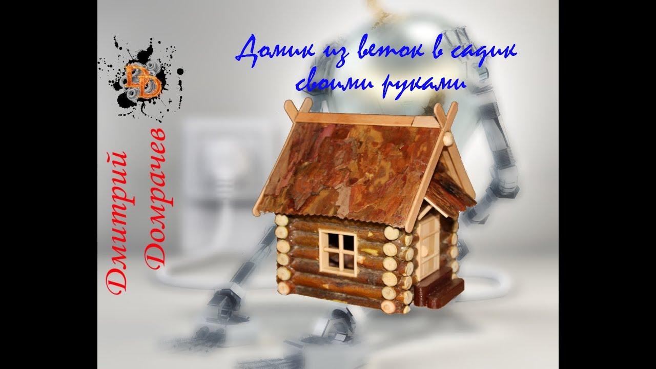 Поздравления на свадьбу сестренке на татарском языке
