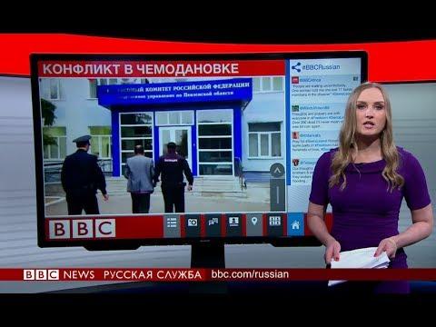ТВ-новости | Что