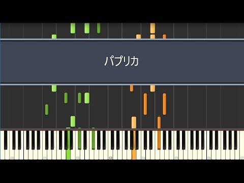 「パプリカ」Foorin(米津玄師プロデュース)〈ピアノ〉NHK2020応援ソング/みんなのうた