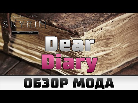 TES V: Skyrim | Обзор мода Dear Diary