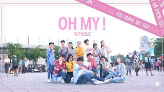 [KPOP IN PUBLIC MONTREAL] SEVENTEEN(세븐틴) - Oh My! (어쩌나) | Dance Cover by 2KSQUAD