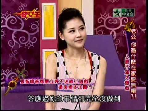 [問題] 女醫師婦產科 - 精華區 Tainan - 批踢踢實業坊_插圖